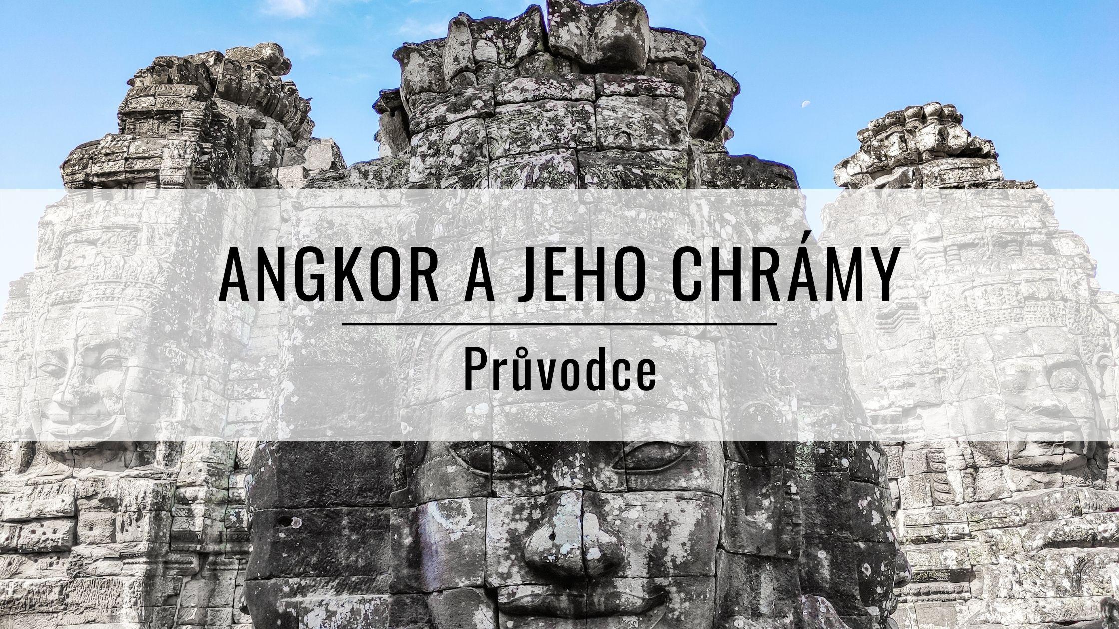 Quel était le nom du Cambodge?
